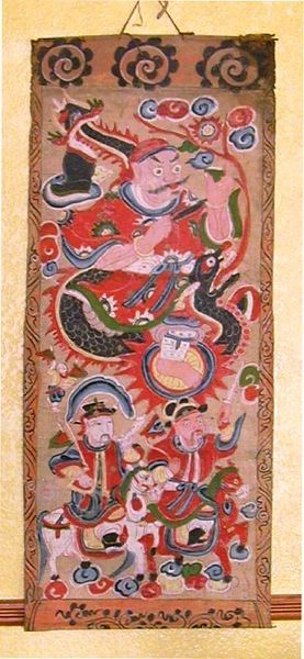Yao Ceremonial Painting